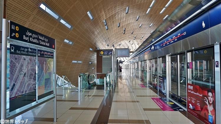Burj Khalifa/Dubai Mall Metro Station