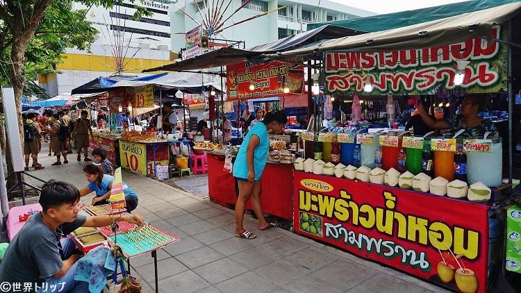 チャルンクルン通り(Charoen Krung Road)