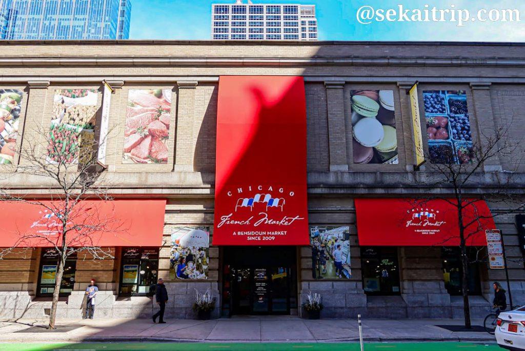 シカゴ・フレンチ・マーケット(Chicago French Market)