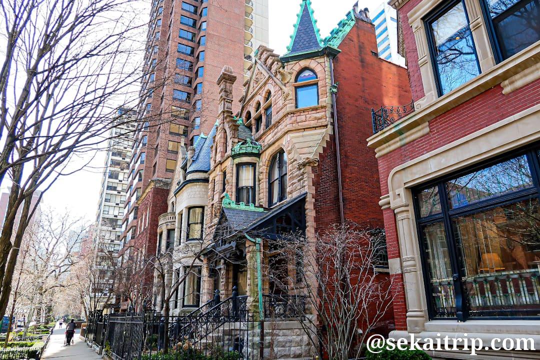シカゴのゴールド・コースト歴史地区(Gold Coast Historic District)