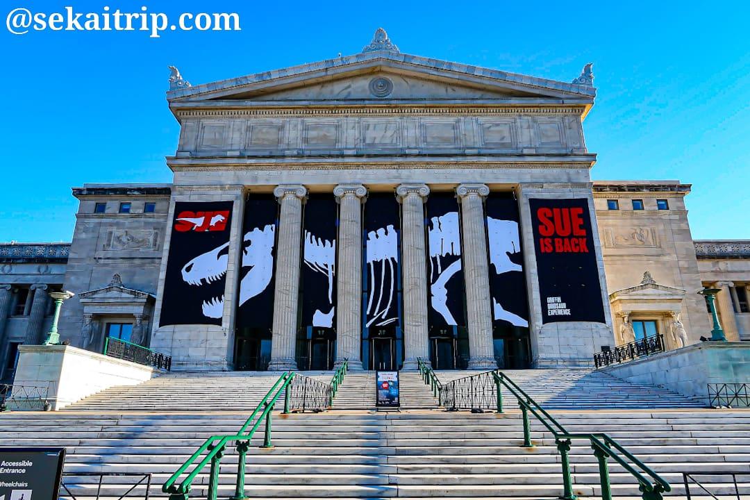 フィールド自然史博物館(The Field Museum)