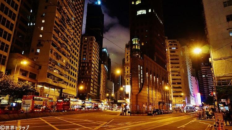 循道衛理聯合教會香港堂