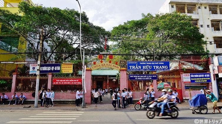 Chùa Bà Hải Nam