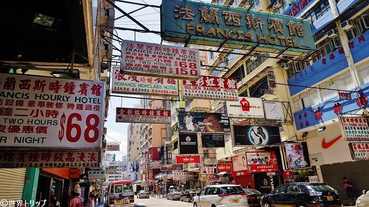 旺角花園街(Fa Yuen Street)