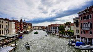 スカルツィ橋(Ponte degli Scalzi)から撮影