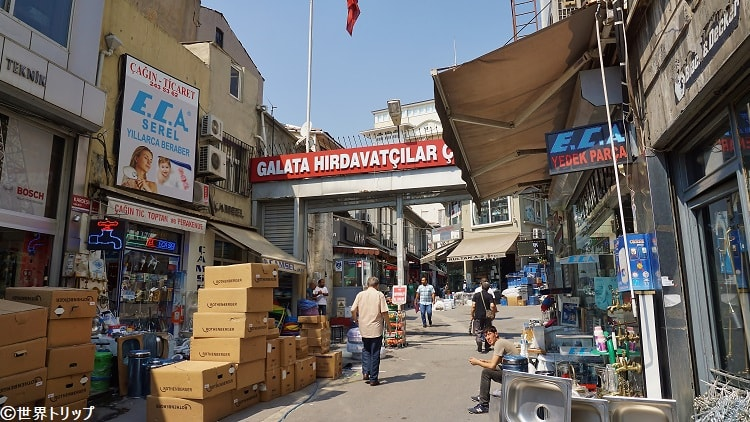 ガラタ・ハードウェア市場(Galata Hırdavatçılar Çarşısı)