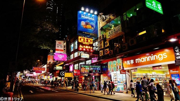 海防道(Haiphong Road)