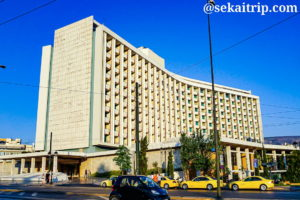 ヒルトン・アテネ(Hilton Athens)