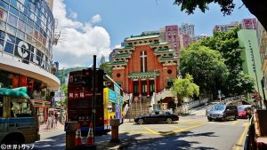 香港聖公會聖馬利亞堂(St Mary's Church)