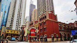 西港城(Western Market)