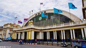 フワランポーン(Hua Lamphong)駅