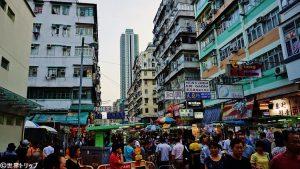 桂林街(Kweilin Street)