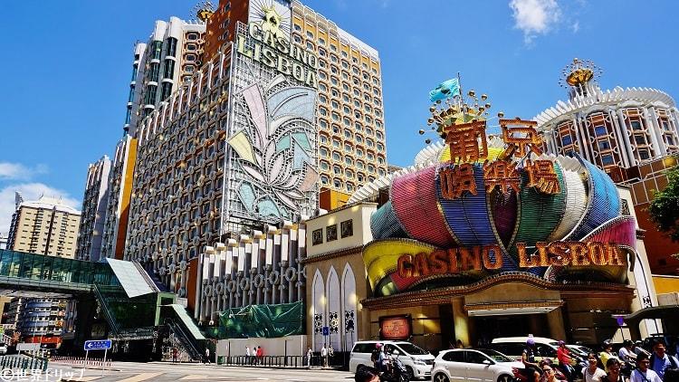 カジノ・リスボア(Casino Lisboa)