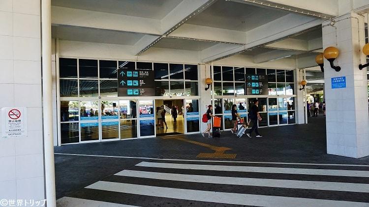 アウター・ハーバー・フェリーターミナル