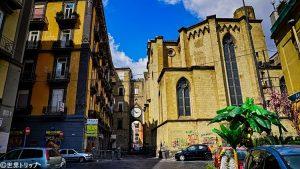 サン・エリージョ通り(Via San Eligio)