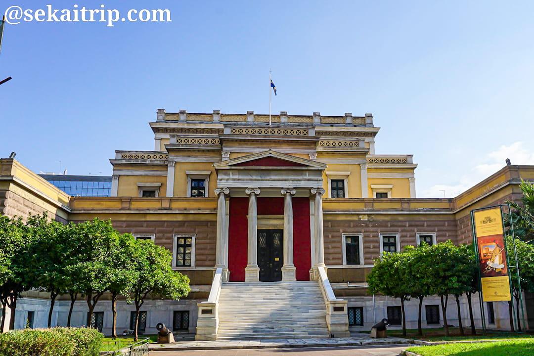 アテネ国立歴史博物館