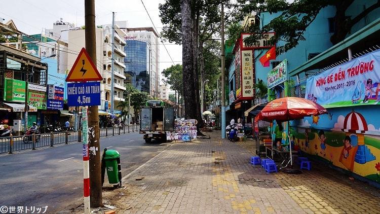 Nguyễn Thị Minh Khai