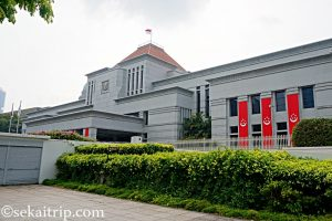 シンガポール国会(Parliament Of Singapore)