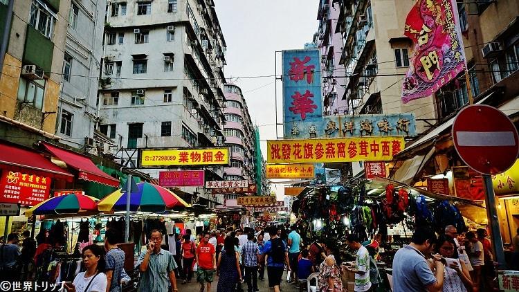 北河街(Pei Ho Street)