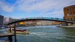 コスティトゥツィオーネ橋(Ponte della Costituzione)