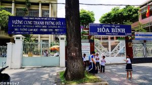 サイゴン大教会付近の小学校