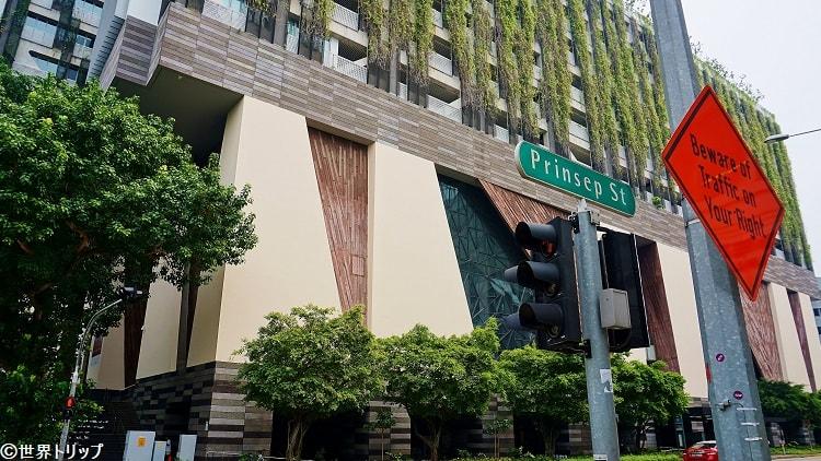 School of the Arts Singapore(SOTA)