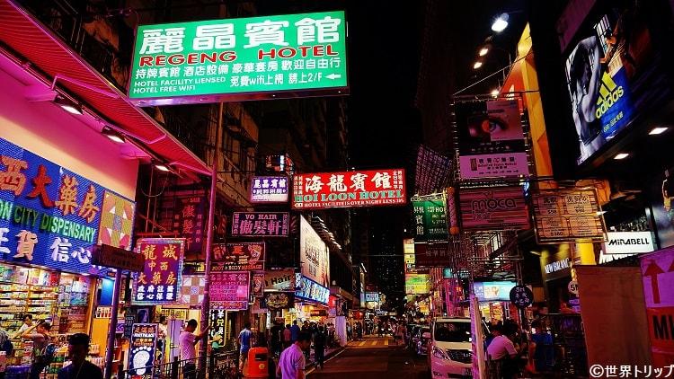 山東街(Shan Tung Street)