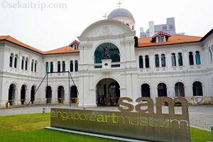 シンガポール・アート・ミュージアム