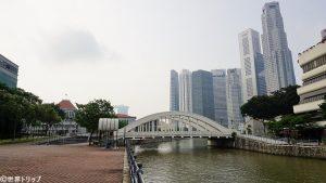 エルジン橋(Elgin Bridge)