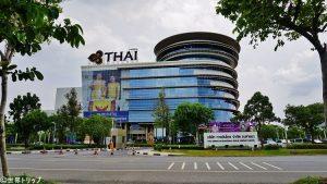 タイ航空のオフィス