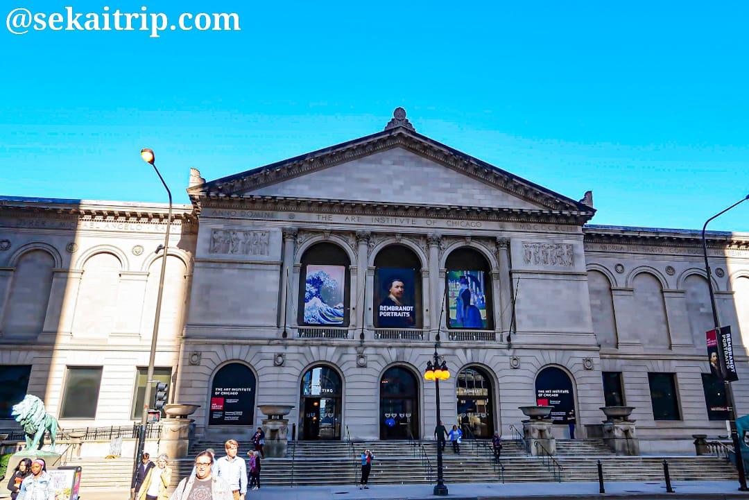 シカゴ美術館(The Art Institute of Chicago)