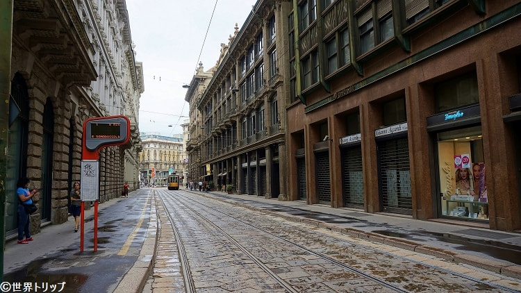 トンマーゾ・グロッシ通り(Via Tommaso Grossi)