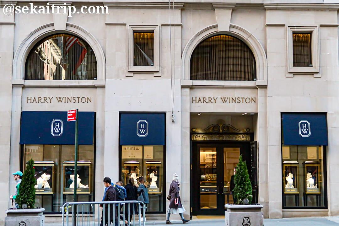 ニューヨークのハリー・ウィンストン(HARRY WINSTON)本店