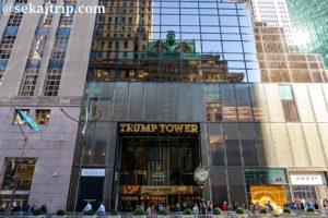 ニューヨークのトランプタワー
