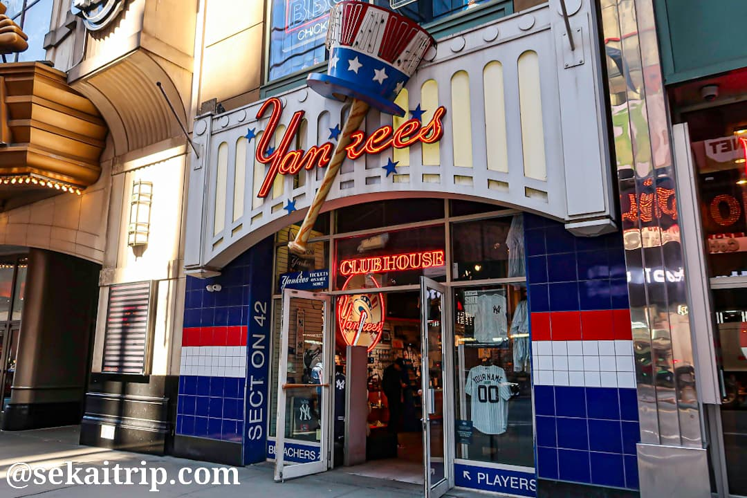 タイムズスクエアのヤンキース・クラブハウス・ショップ(Yankees clubhouse Shop)