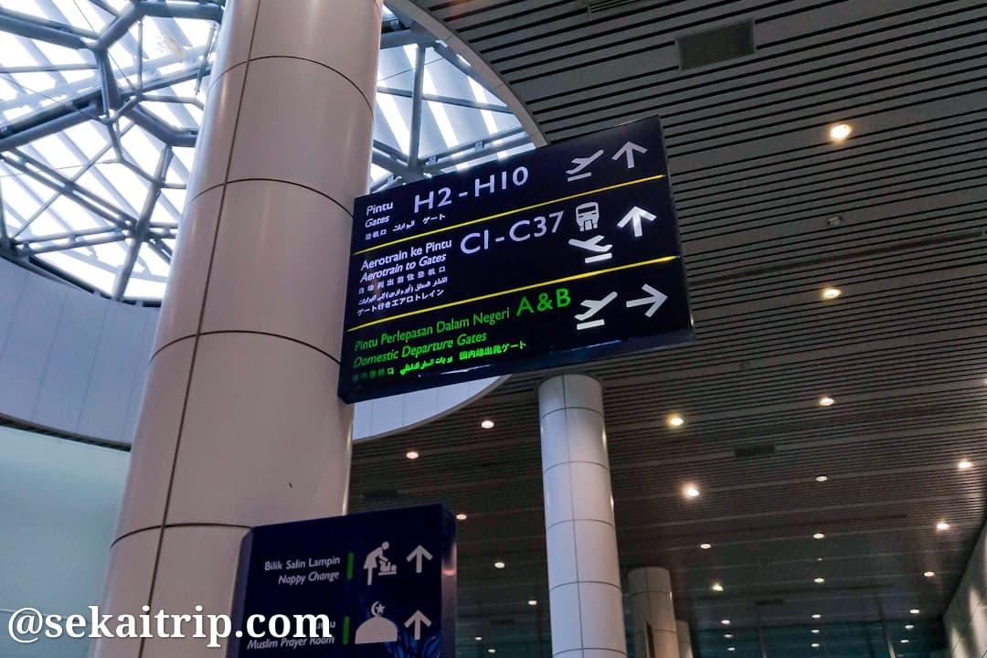 クアラルンプール国際空港の案内