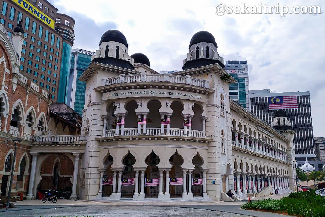 クアラルンプールにある旧最高裁判所ビル(Old High Court Building)
