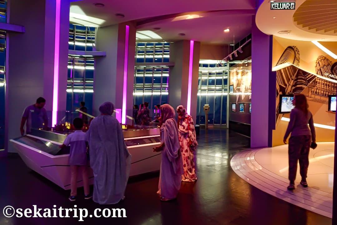 ペトロナス・ツインタワー(Petronas Twin Towers)の展望台