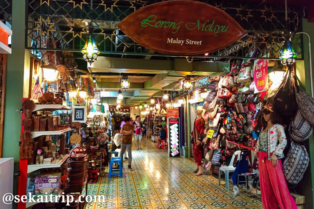 セントラル・マーケットのマレー・ストリート(Malay Street)