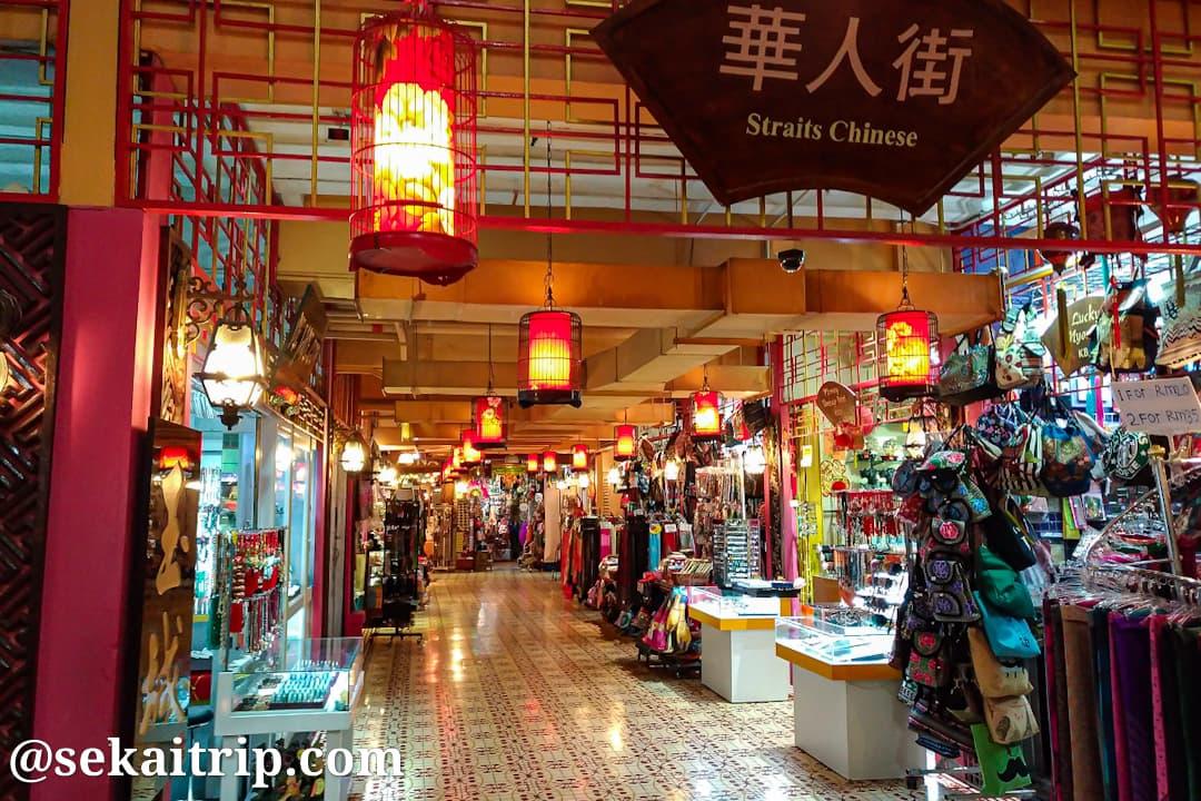 セントラル・マーケットの華人街(Straits Chinese)