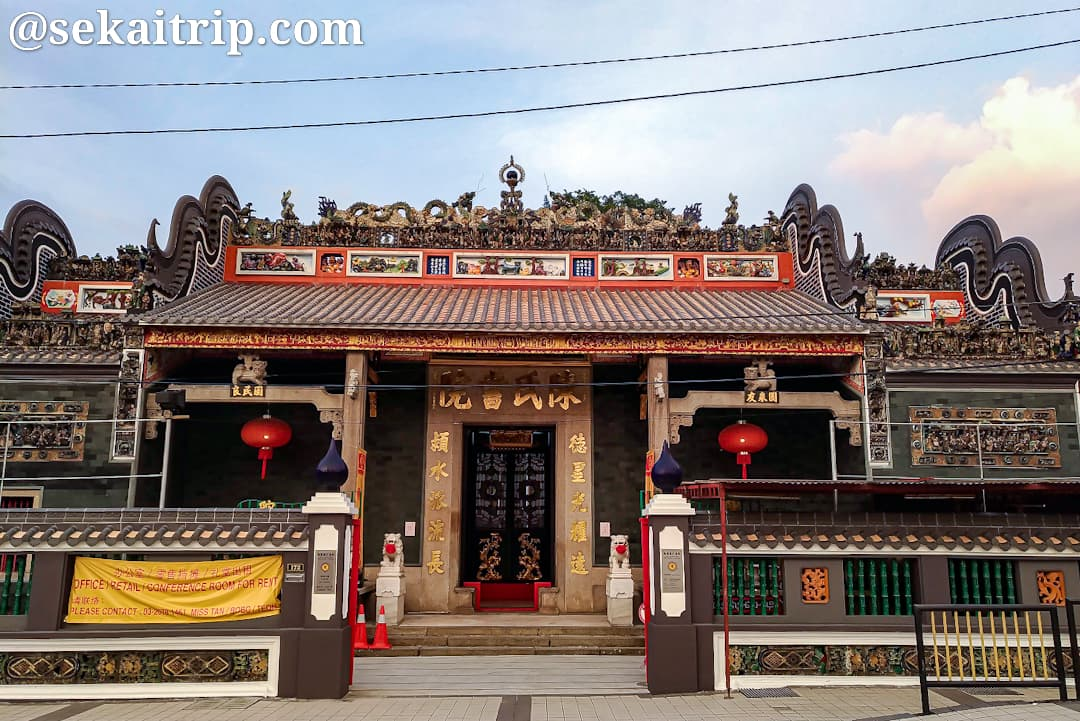 陳氏書院(Chan She Shu Yuen Clan Ancestral Hall)の外観