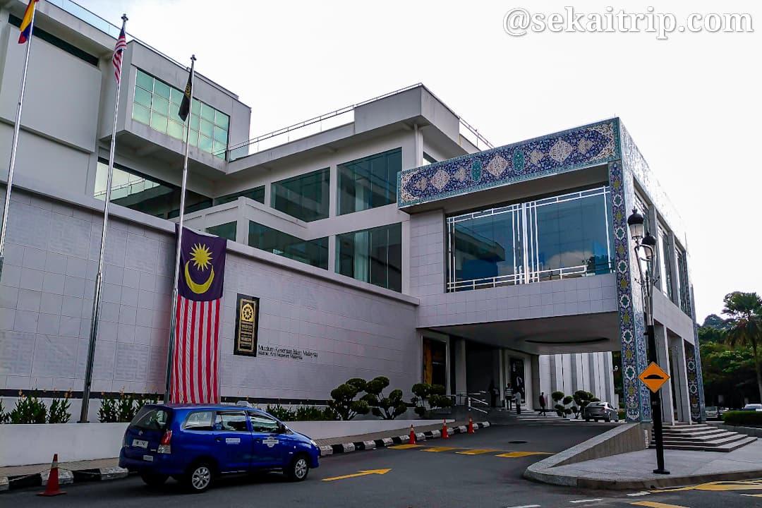 クアラルンプールにあるイスラム美術館(Islamic Arts Museum Malaysia)