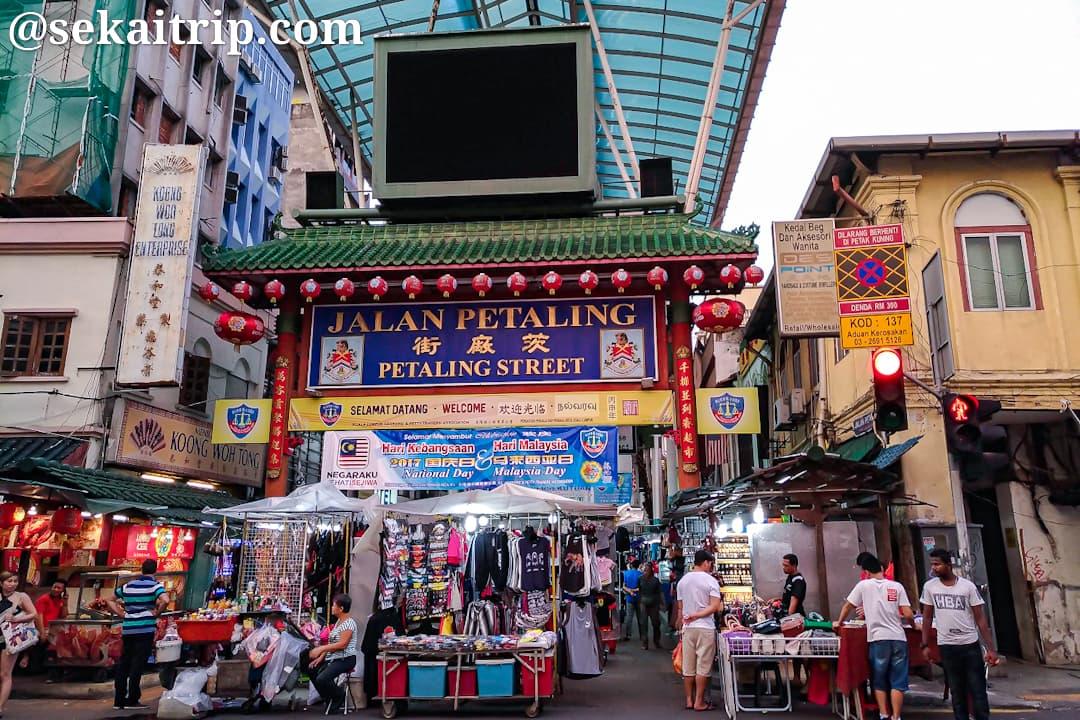 クアラルンプールのペタリン通り(Jalan Petaling)