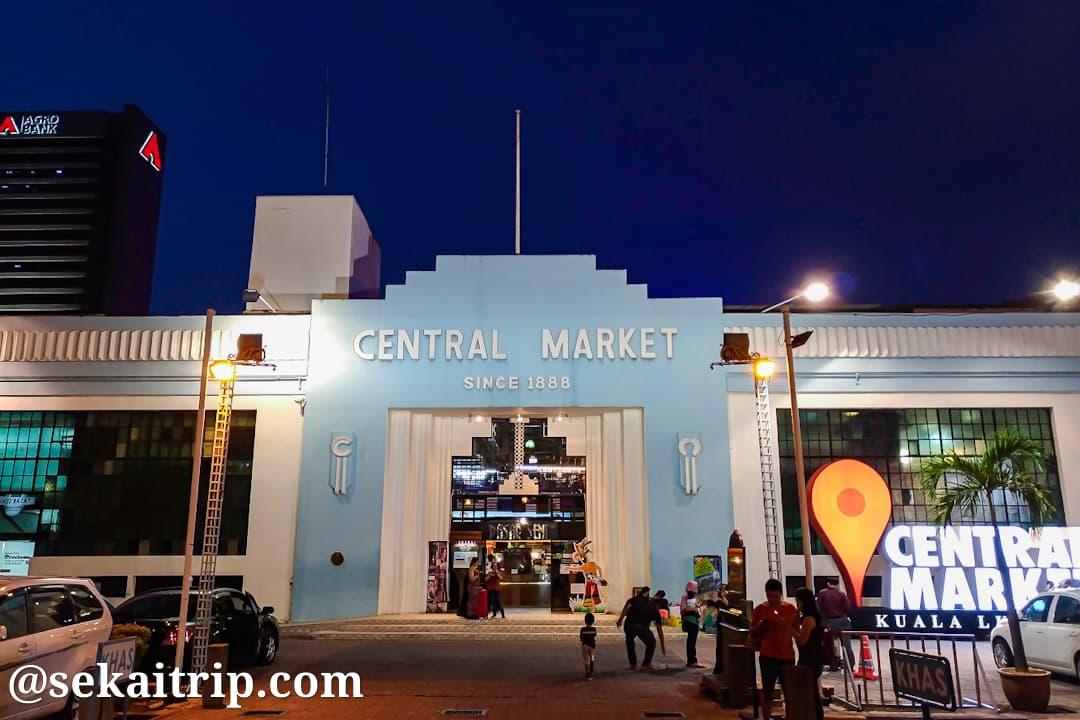 クアラルンプールのセントラル・マーケット