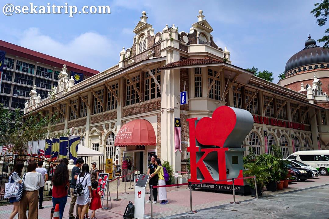 クアラルンプール・シティ・ギャラリー(Kuala Lumpur City Gallery)