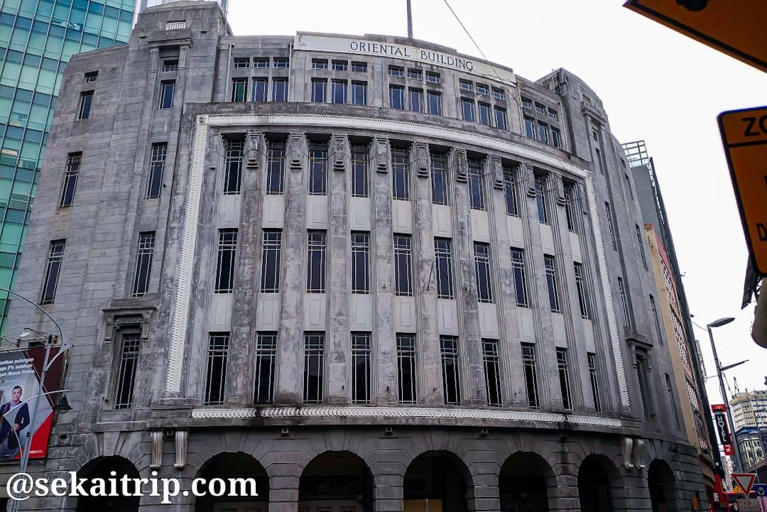オリエンタル・ビルディング(Oriental Building)