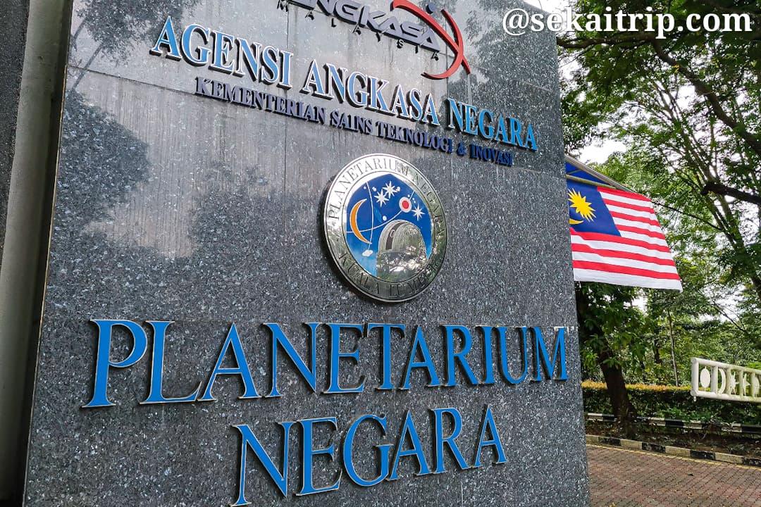 クアラルンプールの国立プラネタリウム