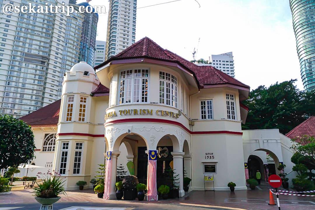 マレーシア・ツーリズム・センター(Malaysia Tourism Centre)