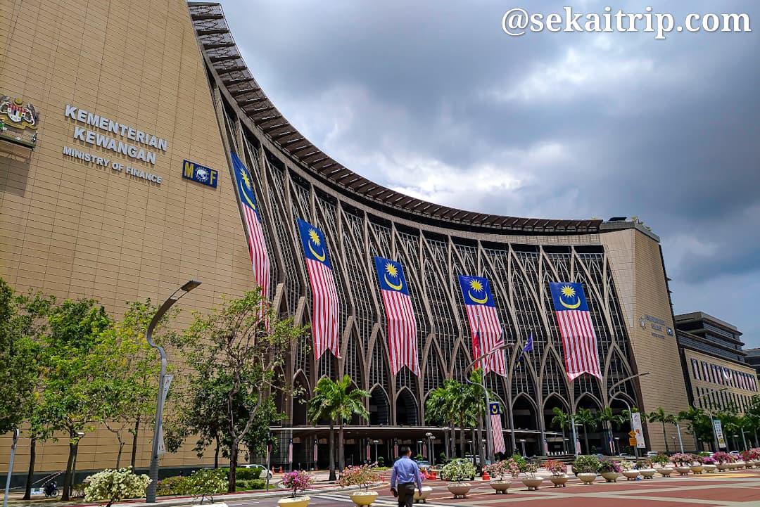 マレーシア財務省(Kementerian Kewangan Malaysia)