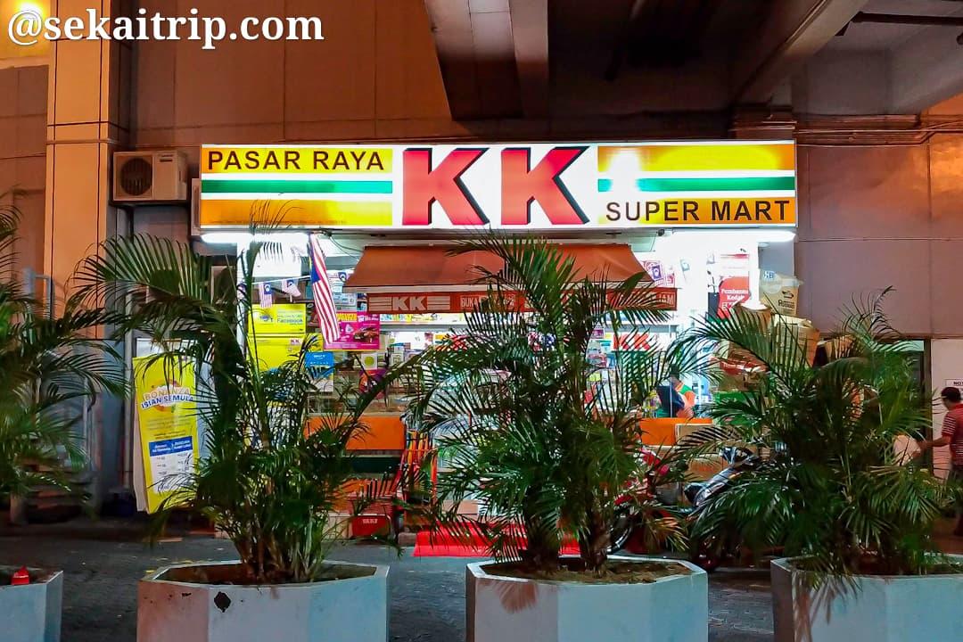 KKスーパーマート(KK Super Mart)